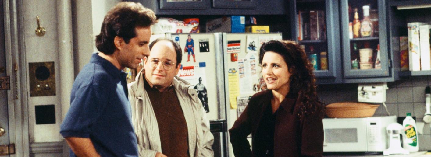 serialas Seinfeld
